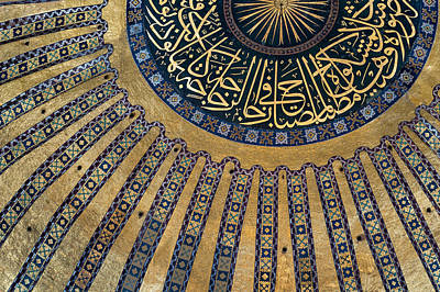 Mysterious Sunlight In Hagia Sophia Poster by Ayhan Altun