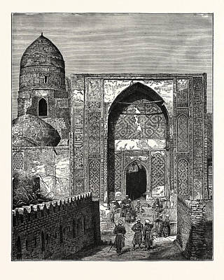 Native Police At The Gate Of The Mosque Of Shah Zindeh Poster
