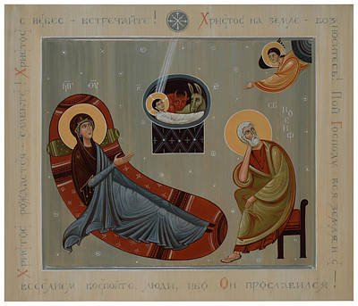 Nativity Of Christ  Poster by Phil Davydov and Olga  Shalamova