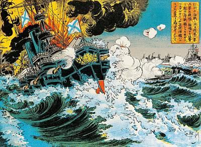 Naval Battle Of Port Arthur Poster