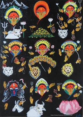 Navratri Navdurga Poster