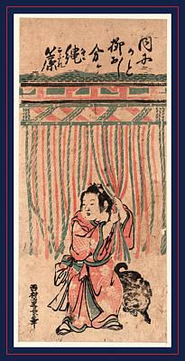Nawasudare, Rope Curtain. Between 1744 And 1751 Poster