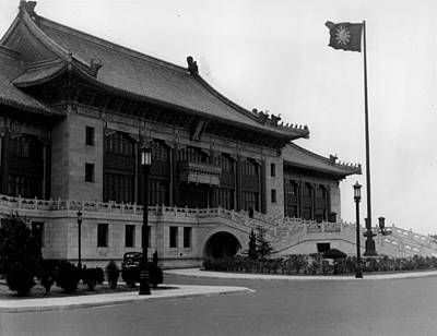 New Civic Center Shanghai 1937 Poster