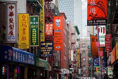 New York City Chinatown Poster