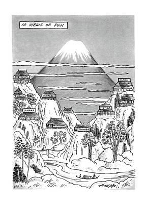 New Yorker November 9th, 1987 Poster