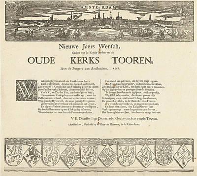 Nieuwejaers Wensch, Gedaen Of Klocke-luyders Van De Oude Poster by Christoffel Van Sichem (i) And Cornelis Anthonisz.