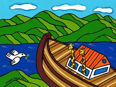 Noah's Ark Poster by Mike Segal