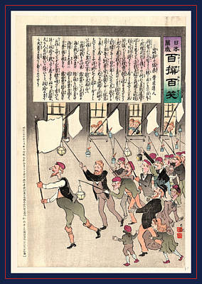 Old Man Carrying A Flag Is Leading A Group Of Male Citizens Poster by Kobayashi, Kiyochika (1847-1915), Japanese