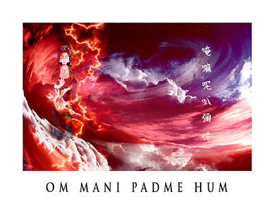 Om Mani Padme Hum Poster by Vee Huynh