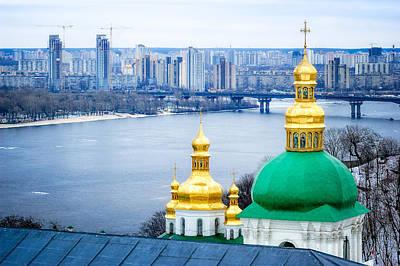 Onion Steeples Of Lavra Monastery In Kiev Poster