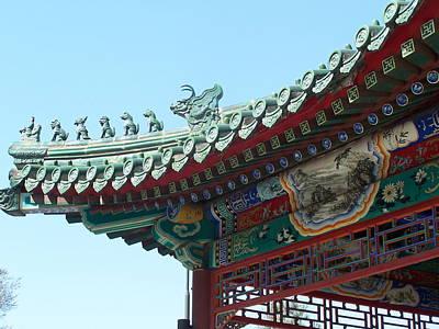 Oriental Dream Poster