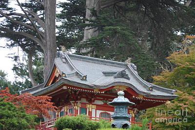 Oriental Garden #1 Poster by George Mount