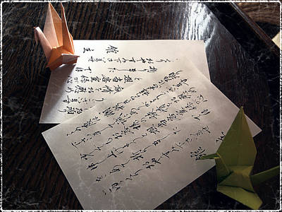 Origami And Calligraphy On Rice Paper Poster