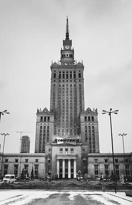 Palace Of Culture Poster