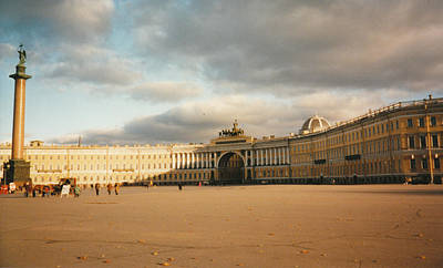 Palace Square Poster