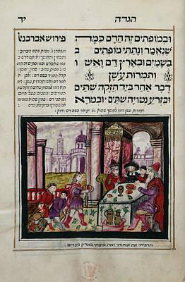 Passover Haggadah Poster