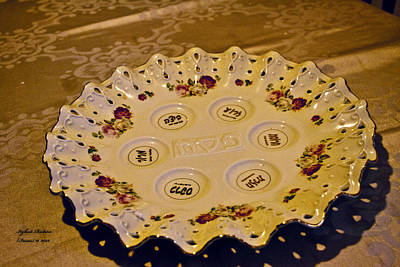 Passover Seder Plate2 Poster