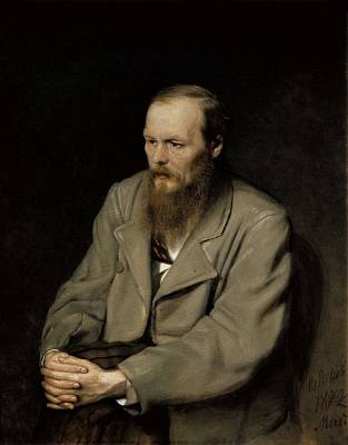Perov, Vasily 1833-1882. Portrait Poster