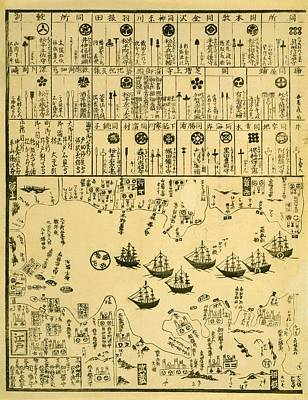 Perry Expedition To Japan, 1853-4 Poster by Science Photo Library
