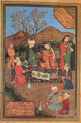 Persian Miniature Painting Photo Poster