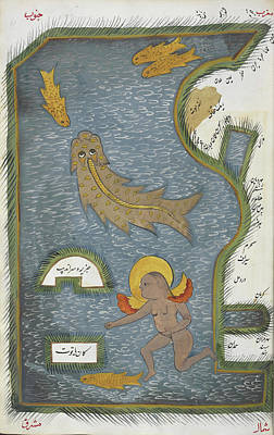 Persian Sea Poster by British Library