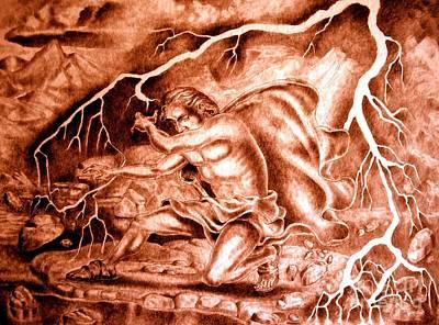 Phaethon Poster