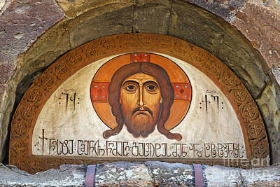 Picture Of Jesus Inside The Tsminda Sameba Cathedral Tbilisi Poster