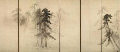 Pine Trees 16th Century Ink On Paper Print Poster by Movie Poster Prints