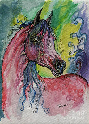 Pink Horse With Blue Mane Poster by Angel  Tarantella