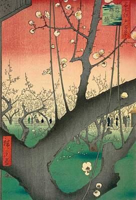 Plum Estate - Kameido Poster by Utagawa Hiroshige