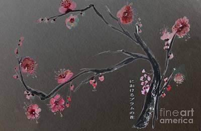 Plum Flower Poster