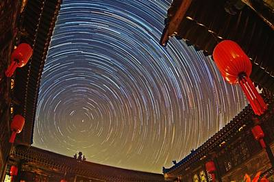 Polar Star Trails Over Chinese Courtyard Poster