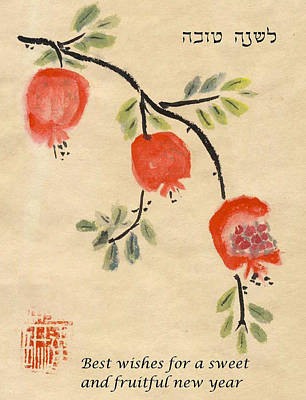 Poster featuring the painting Pomegranates For Rosh Hashanah by Linda Feinberg