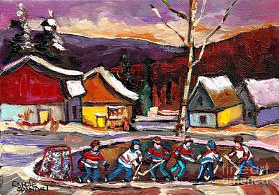 Pond Hockey Birch Tree And Mountain Poster by Carole Spandau