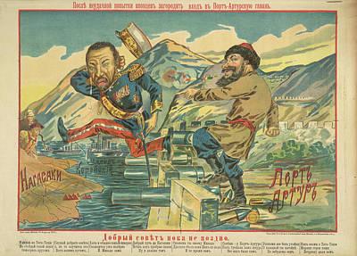 Port Arthur Harbour Poster