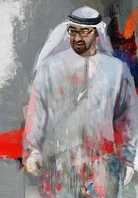 Portrait Of Abdullah Bin Zayed Al Nahyen 6 Poster