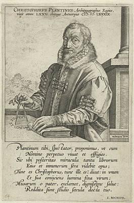 Portrait Of Christopher Plantin, Hendrick Goltzius Poster by Hendrick Goltzius
