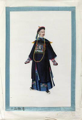 Portrait Of Fou Toi Poster