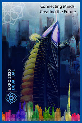 Poster Dubai Expo - 10 Poster by Corporate Art Task Force