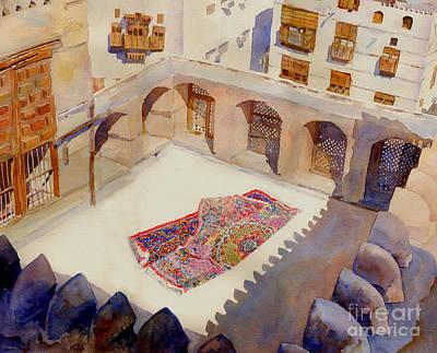 Prayer Carpet Naseef House Poster