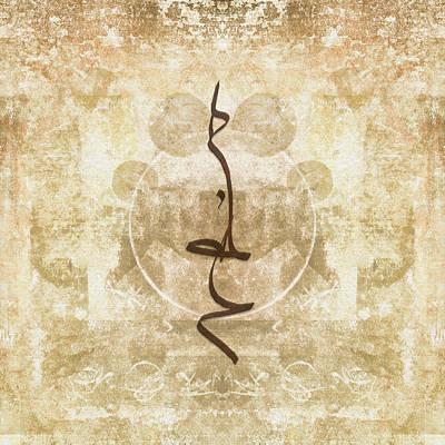Prayer Flag 15 Poster