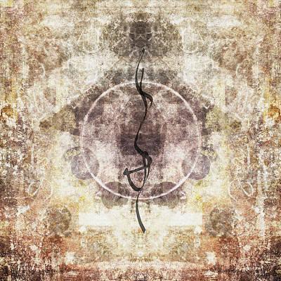 Prayer Flag 26 Poster