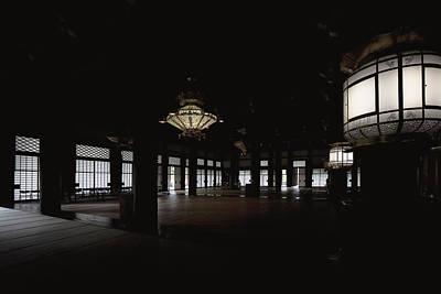 Prayer Room Of Kyoto Poster