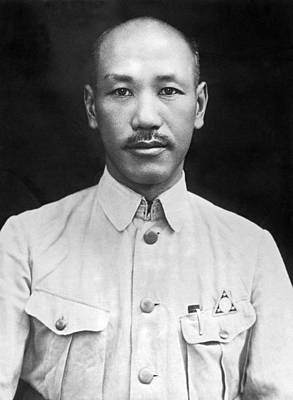 President Chiang Kai-shek Poster by Underwood Archives