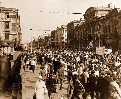 Procession On The Nevsky Prospect Saint Petersburg Russia Poster by Litz Collection