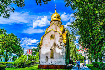 Prokhorov Chapel Poster