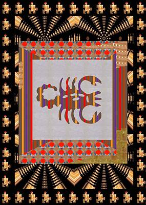 Pure Decorations Zodiac Symbol Art Poster by Navin Joshi