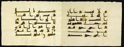 Qur'an Bifolium On Vellum Poster