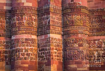 Qutab Minar Detail Poster by Inge Johnsson