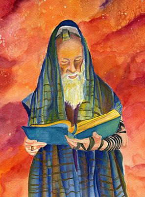 Rabbi I Poster
